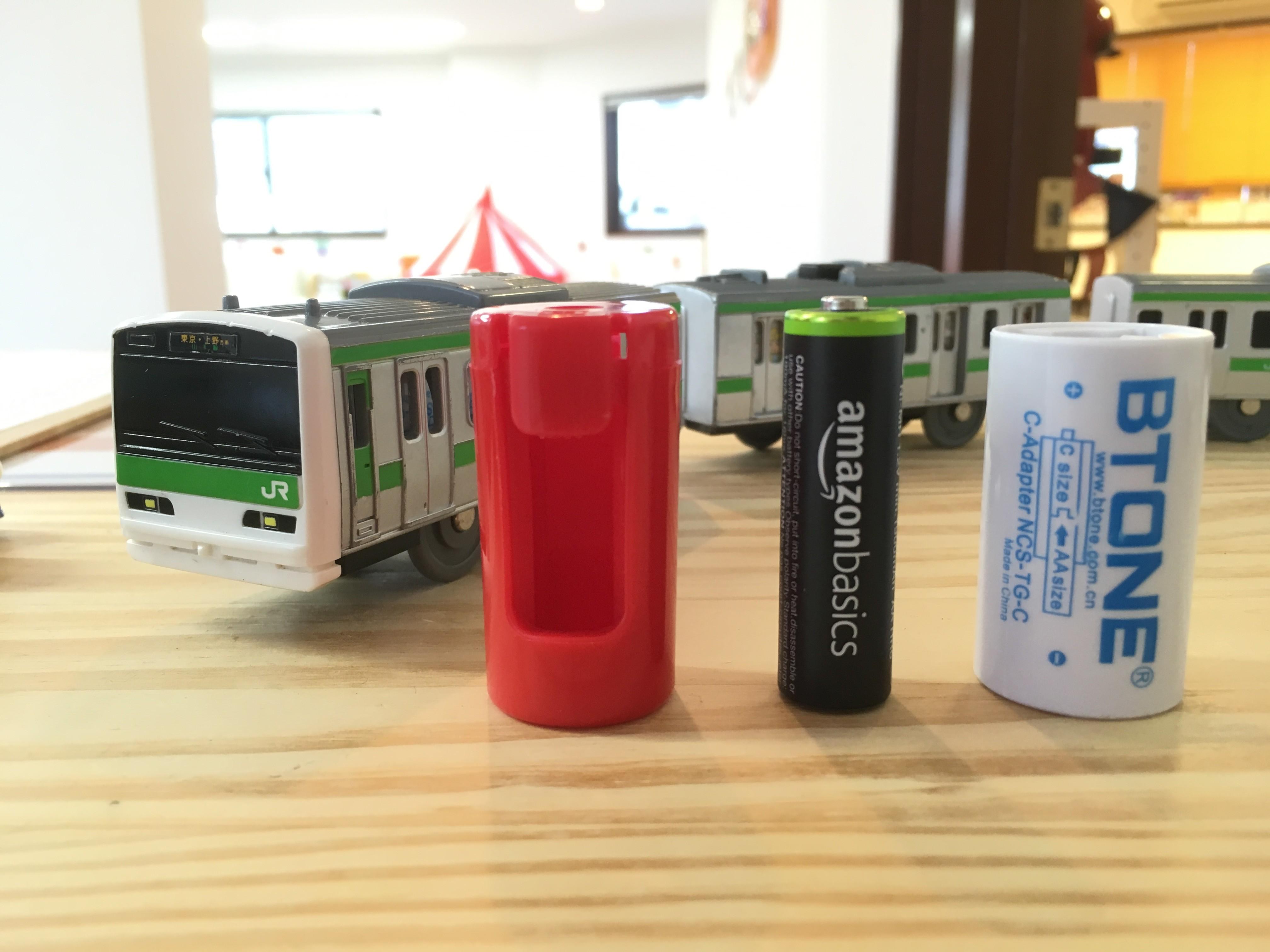 電池スペーサーを使って単二電池で走るプラレールを単三電池で走らせよう!