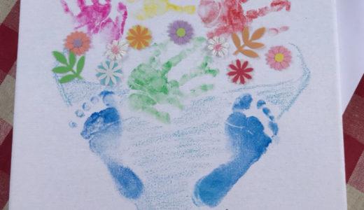 9月13日敬老の日間近!★手形足形アートワークショップ