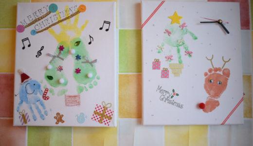 午後の部を追加!【11月26日月曜日】クリスマスデザインも!手形・足形アートワークショップ