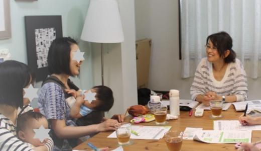 【3月28日木曜日】ハイハイが始まった赤ちゃんのセーフティグッズ講座&抱っこひもチェック(0歳児ママ対象)